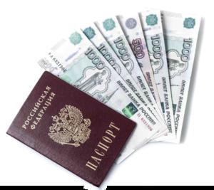 Займ на яндекс деньги мгновенно с плохой кредитной историей без карты